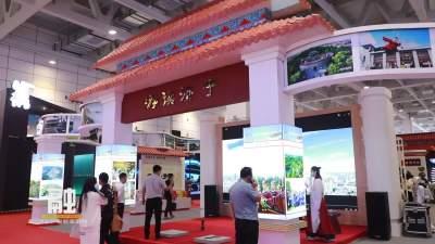 濟寧42家文旅企業亮相首屆中國國際文化旅游博覽會