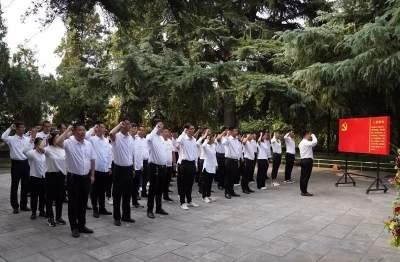 缅怀先烈 永葆初心 31599com组织2020年下半年新发展党员集中入党宣誓