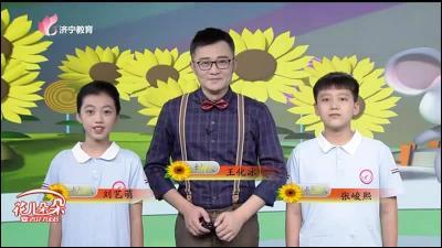 花兒朵朵-20200919