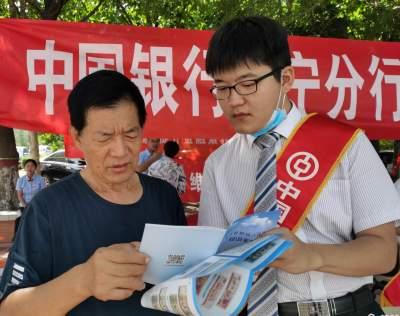 中國銀行濟寧分行開展反假貨幣知識宣傳進社區活動