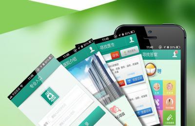 涉嫌超范圍采集個人信息 這14款App你的手機有嗎