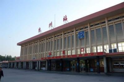 兗州火車站國慶中秋火車票已全面開售