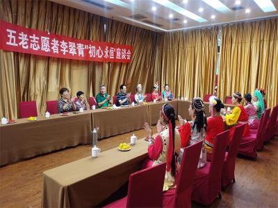 82歲老教師李翠青民無償捐獻族舞蹈服飾 為民族團結做貢獻