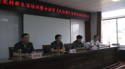 构建新生活新农村 任城区巡回宣讲《民法典》正式启动