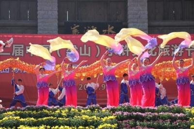 2020中國(梁山)水滸文化旅游節開幕