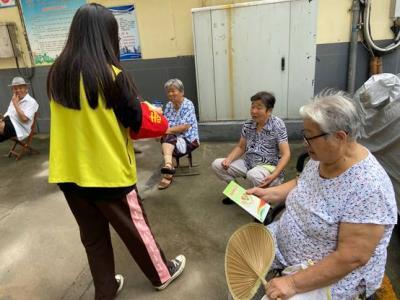 """縣前街社區舉辦""""殘疾預防 從我做起""""宣傳活動"""