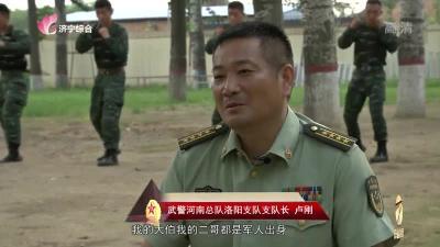 《天南地北濟寧兵》——盧剛
