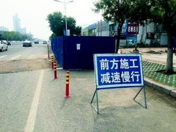 泗水星吳公路部分道路封閉施工 過往車輛請繞行