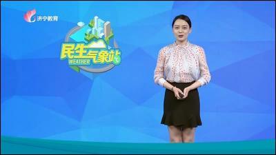 民事氣象站-20200914