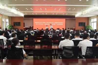 邮储银行济宁市分行举办职业技能竞赛