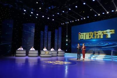 《问政济宁》聚焦地方金融监管工作短板 部门承诺制定整改措施 建立长效机制