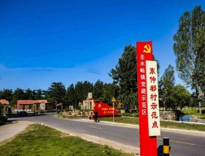 全國680個鄉村旅游重點村名單公布,濟寧這些村上榜