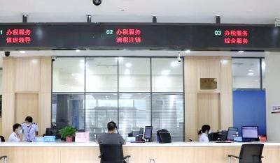 """济宁""""出口退税资金池""""解外贸企业燃眉之急"""
