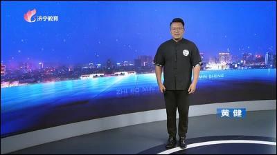 直播民生20200918