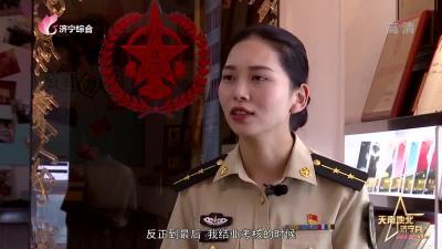 《天南地北濟寧兵》——楊沙沙