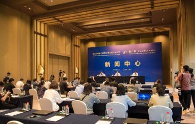 2020中国(曲阜)国际孔子文化节、第六届尼山世界文明论坛即将开幕