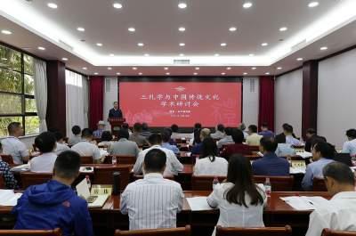 """""""三礼学与中国传统文化学术研讨会""""在孔子研究院举行"""