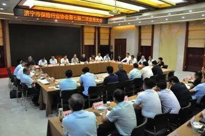 濟寧市保險行業協會第七屆二次會員大會順利召開