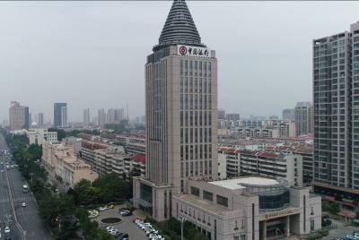 """中國銀行濟寧分行持續推進""""百行進萬企""""活動"""