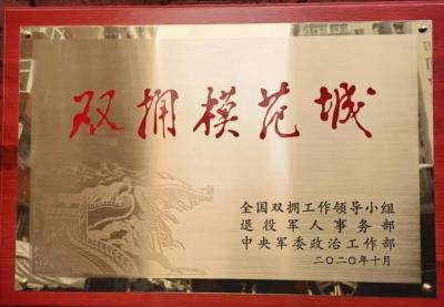 济宁,八连冠!