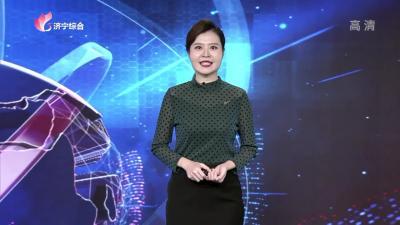 財金濟寧-20201024