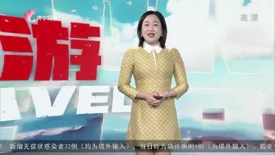 愛尚旅游-20201002
