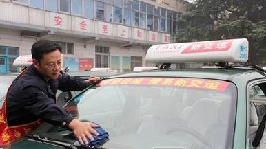 重阳节当天,31599com城区60岁以上老年人可免费乘坐出租车