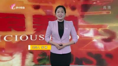 爱尚旅游_20201026