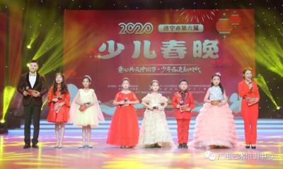 济宁广播电视台主持人穆青老师公开课开始报名啦