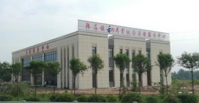 """微山县韩庄镇用""""智慧""""开启""""和为贵""""社会治理新篇章"""