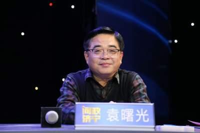特邀观察员济南大学法学教授袁曙光
