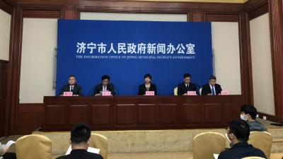 济宁市公务用车3项地方标准发布 11月14日起实施