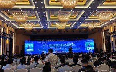 """汶上化工产业园上榜第三批""""中国智慧化工园区试点示范(创建)单位"""""""