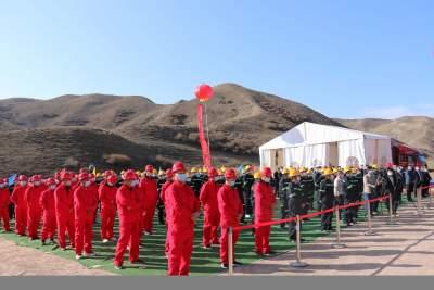 互利共赢创未来——鲁泰控股集团白杨河煤矿开工奠基仪式隆重举行
