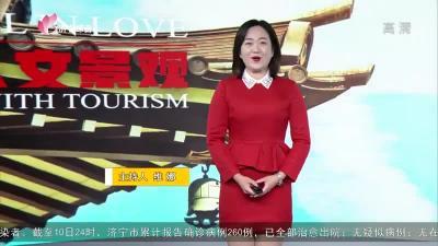 愛尚旅游-20201011