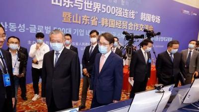 """""""山东与世界500强连线""""韩国专场活动在济南举行"""