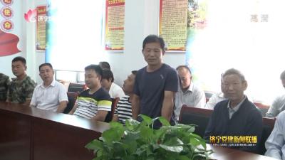 汶上县刘楼镇:完善村级场所 提升服务水平