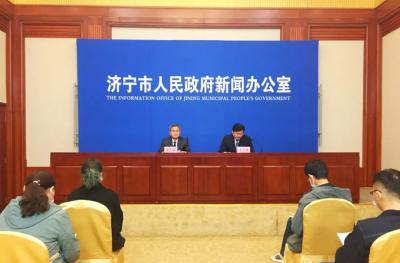 权威发布 符合这些要求的外国友人有机会获得济宁市荣誉市民、人民友好使者称号