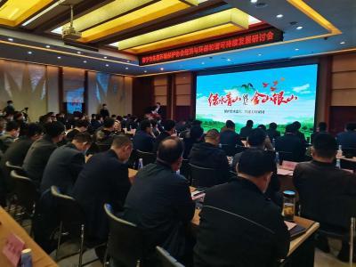 济宁市经济与环保和谐可持续发展研讨会召开