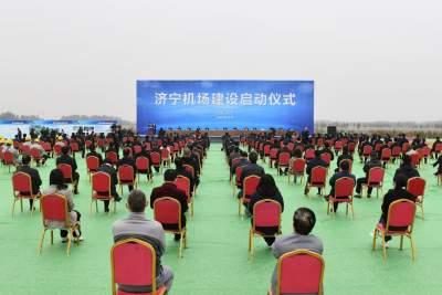 济宁机场建设启动仪式举行 正式拉开建设序幕