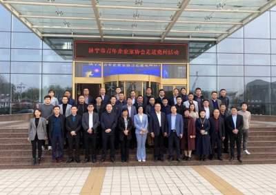 聚合新生力量共话企业发展 济宁举办青年企业家沙龙活动