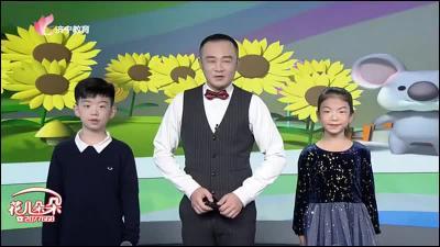 花儿朵朵-20201024