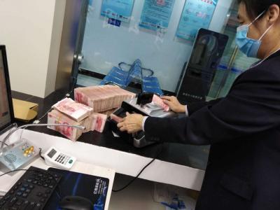 兖州农商银行全力推进热力费代收业务