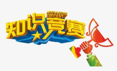 全省第2!济宁市在人社法治知识网络竞赛中获佳绩