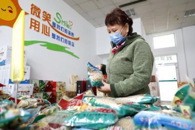 "31599com供电企业开展""真情服务·爱心聚力采购农产品""活动"