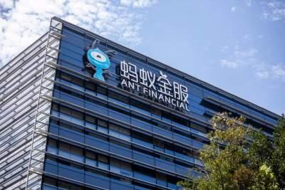 蚂蚁集团IPO定价68.8元 有望成全球最大IPO