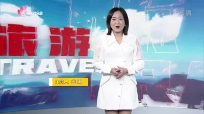 愛尚旅游-20201005