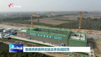 鲁泰控股集团新疆白杨河煤矿开工奠基 可采储量5.08亿吨