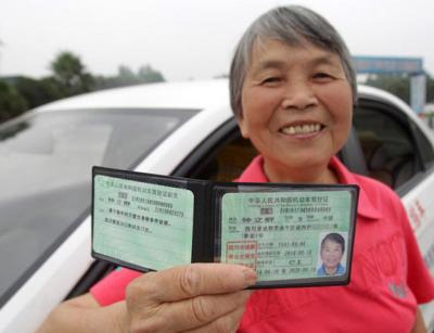 """允许70岁以上老人考驾照 """"老年学车潮""""会来吗?"""