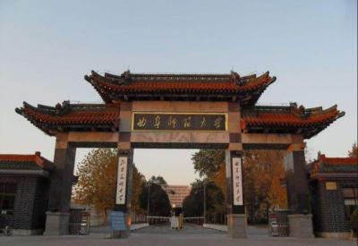"""教育学升至全国高校第12位!曲阜师大17个学科上榜""""2020软科中国最好学科排名"""""""